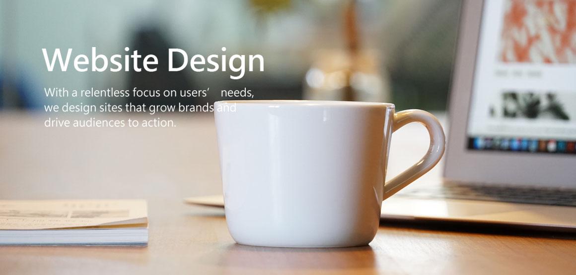 企業形象網站設計